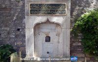 Cellat Çeşmesi ve İbret Taşı (Fatih – İstanbul)