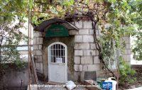 Daye Hatun Türbesi (Fatih – İstanbul)
