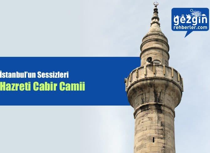 Hazreti Cabir Camii Belgeseli