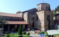 Ohrid Ayasofya Kilisesi (Ohrid – Makedonya)